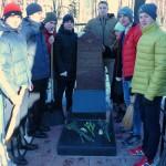 Памятник Левашову